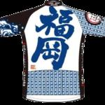 AJ福岡ジャージ